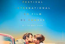Cannes 2018 - les infos préparatoires (qui nous font languir)